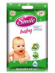Серветки вологі Smile 24шт збір трав