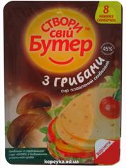 Сир пл. Комо 150г гриби 45% скібочкі