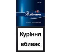 Сигарети Ротманс demi blue 1п