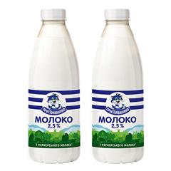 Молоко Простоквашино 900г 2.5% пастеризоване пляшка