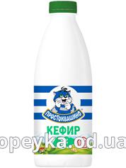 Кефир Простоквашино 900мл 1% бут