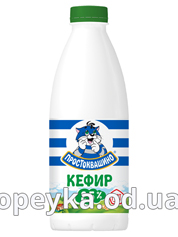 Кефiр Простоквашино 900мл 2.5% бут