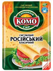 Сир Комо 220г російський  50% слайси