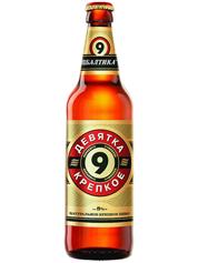 Пиво Балтика 0.5л №9 міцне