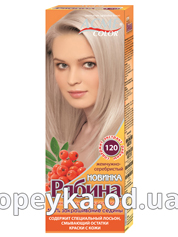 Фарба д.волосся Екмі-колор горобина №120 перлина-сріблястий