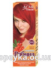 Фарба д.волосся Екмі-колор горобина №322 червона горобина
