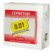Серветка 0.01 50шт біла 2х шарова