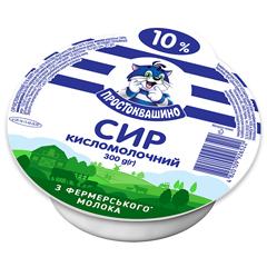 Сир к.молочний Простоквашино 300г 10%