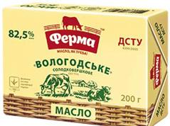 Масло Ферма 82.5% 200г вологодське екстра