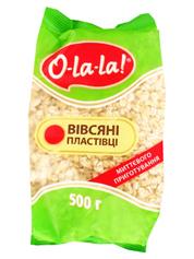 Пластівці O-La-La 500г вівсяні геркулес