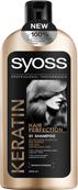 Шампунь Syoss 500мл keratin hair perfection
