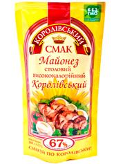 Майонез Королiвський Смак 180г королівський 67% д.п