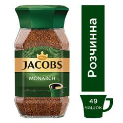 Кава Jacobs 95г монарх розчинна с.б