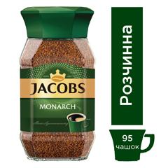 Кава Jacobs 190г монарх розчинний с.б