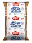 Молоко Ферма 900г 2.5%  ультрапастеризоване т.ф