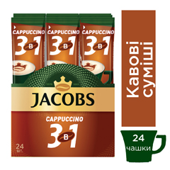 Капучіно Jacobs 12.5г 3в1