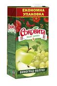 Сік Соковита 1.93л виноград яблуко