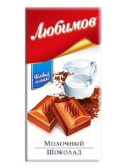 Шоколад Любимов 85г молочний