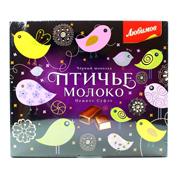 Цукерки Любимов 150г пташине молоко чорний шоколад