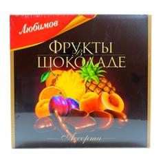 Цукерки Любимов 300г асорті в шоколоді