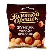 Шоколад Золотий горішок 50г фундук в бел.шок