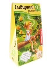 Чай Lovare Herbs 20п імбірний ранок