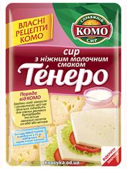 Сир Комо 150г 50% 2слайс тенеро лоток