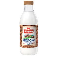 Молоко Ферма 900г 2,5% пастеризоване бут.