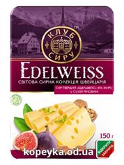 Сир Клуб сиру 150г 45% едельвейс слайс