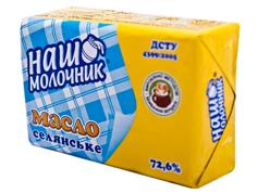 Масло Наш молочник 200г 72.6%
