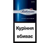 Сигарети Ротманс демі сильвер 1п