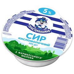Сир к.молочний Простоквашино 305г 5% обрам