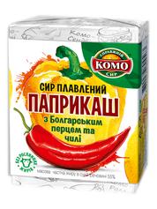Сир пл. Комо 90г 55% паприкаш болгарський перець та чилi