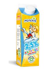 Молоко Молокія 900г 2.5% молокія казкове