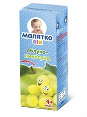 Сік Малятко 200мл яблучний виноградний освітлений тетрапак