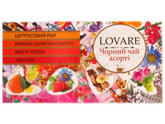 Чай Lovare 24п*2г чорний асорті