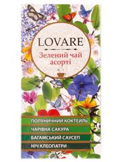 Чай Lovare 24п*2г зелений асорті
