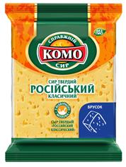 Сир Комо 200г російський 50%