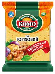 Сир Комо 200г горіховий з волоськ.горiх 50%