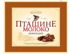 Цукерки Рошен 150г пташине молоко шоколадне