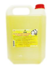 Засіб д.миття посуду Піф 5л лимон