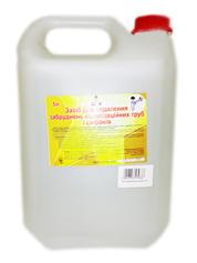 Засіб д.видалення забруднень каналізаціонних труб сифонів Піф 5л