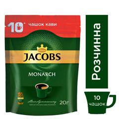 Кава Jacobs 20г монарх розчинна е.п