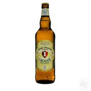 Пиво 1ПБ 0.65л свіжий розлив