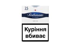 Сигарети Ротманс блю 1п 25шт