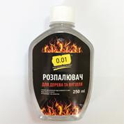 Розпалювач 0.01 0.25л д.дерева вугілля