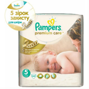 Підгузники Pampers premium care junior 11-25 кг 44шт