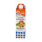 Молоко Селянське 1л 3.2% дитяче