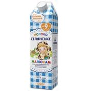Молоко Селянське 0.9л 2.5% дитяче