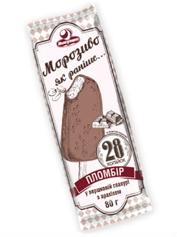 Морозиво Ласунка 90г 28 капiйок ескiмо пломбiр арахiс